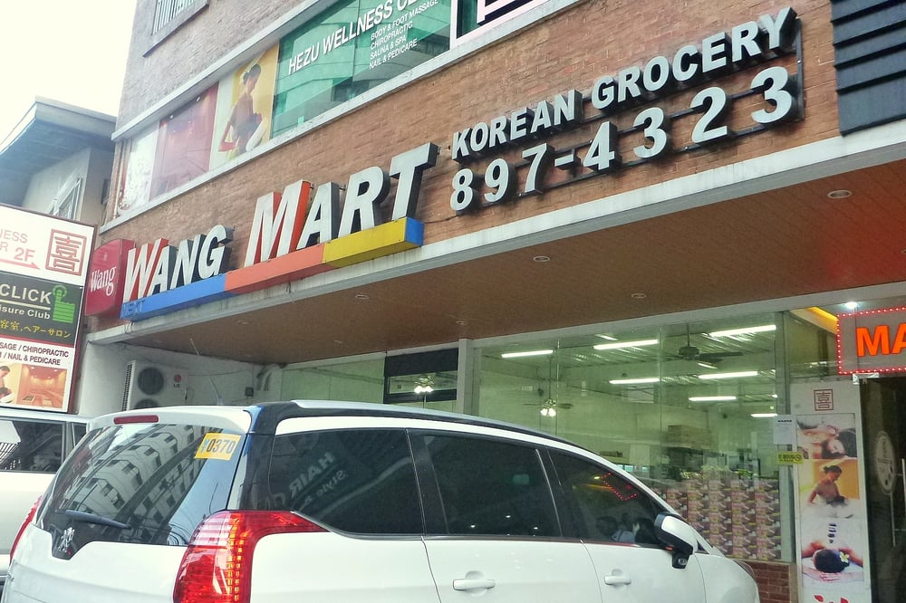 Image result for wang mart howick
