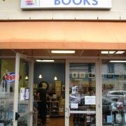 One More Page Books - 20 Reviews - Bookstores - 2200 N ...