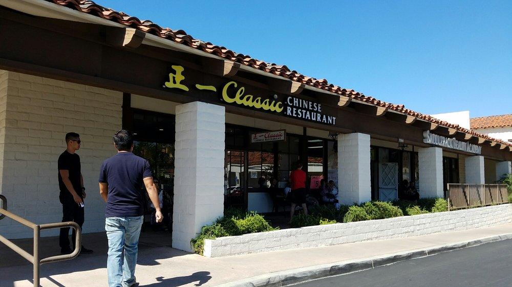 Classic Chinese Restaurant Laguna Hills