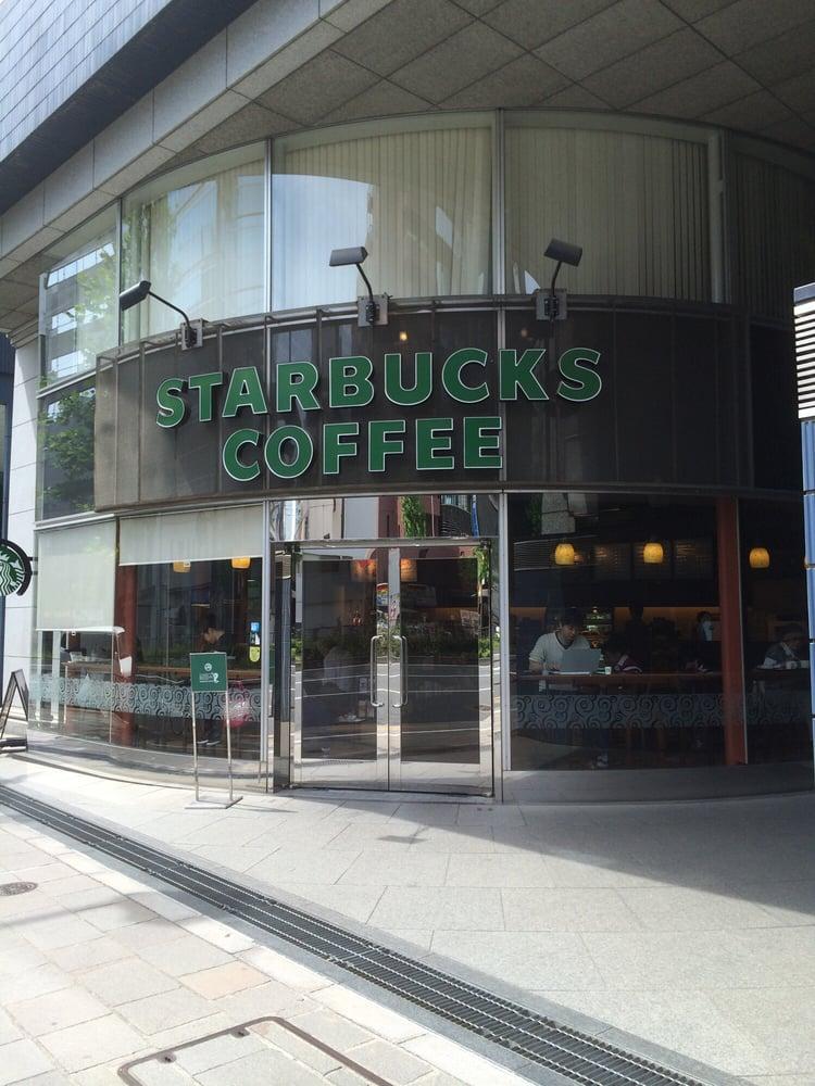 スターバックス 麹町店の画像