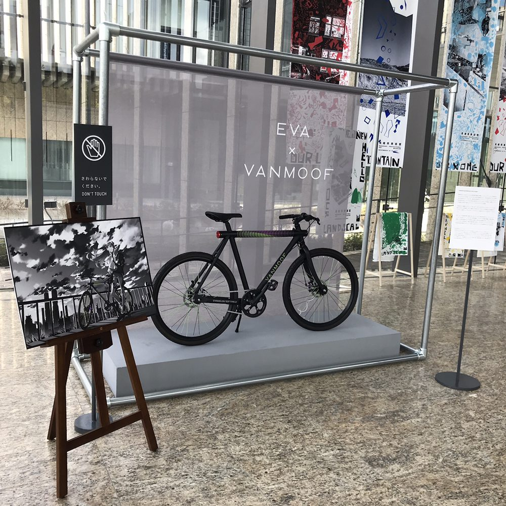 VANMOOF - Yelp
