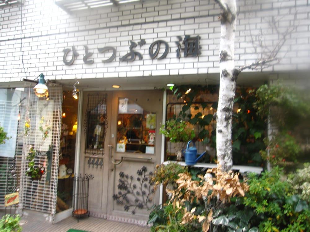 Hitotubu-no-umi