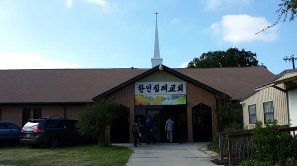San Antonio Korean Baptist Church Churches 2928