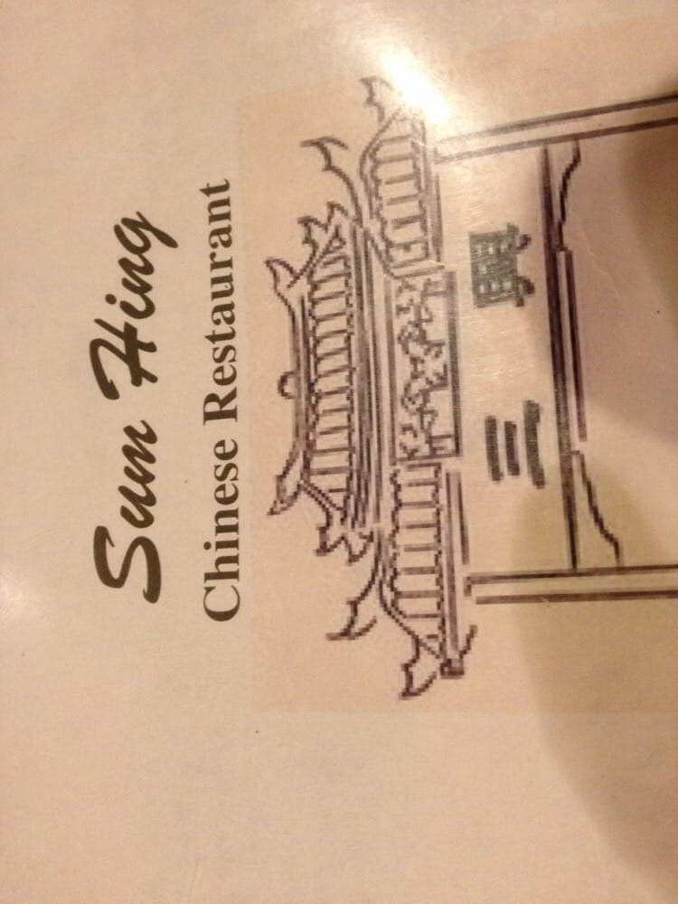Sum Hing Chinese Restaurant: 12 E State St, Algona, IA
