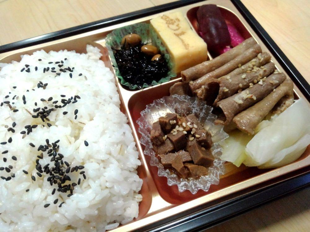 Sendai Tanya Rikyu Toukyou Eki