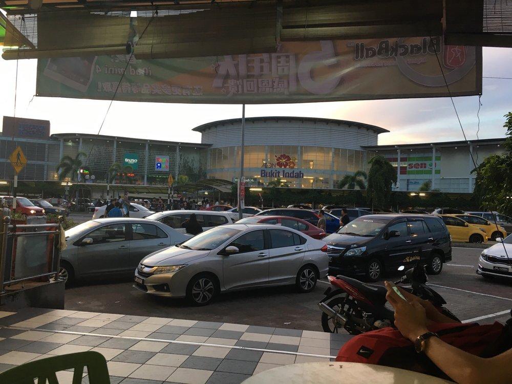 Aeon Bukit Indah Store & Shopping Centre