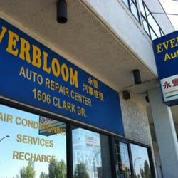 Everbloom auto repair 12 reviews auto repair 1606 clark dr photo of everbloom auto repair vancouver bc canada frank is inside solutioingenieria Image collections