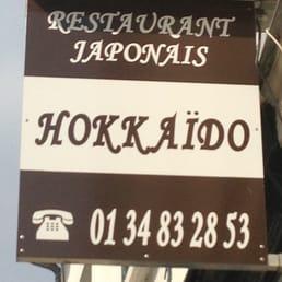 Photos pour hokkaido yelp for Japonais rambouillet