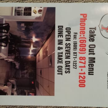 Photo Of Royal Istanbul Restaurant Willingboro Nj United States Menu That We