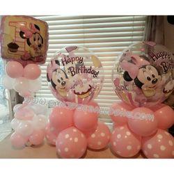 San Jose Balloons