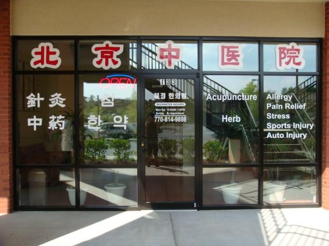 Beijing restaurant duluth mn - Wilshire west orange nj