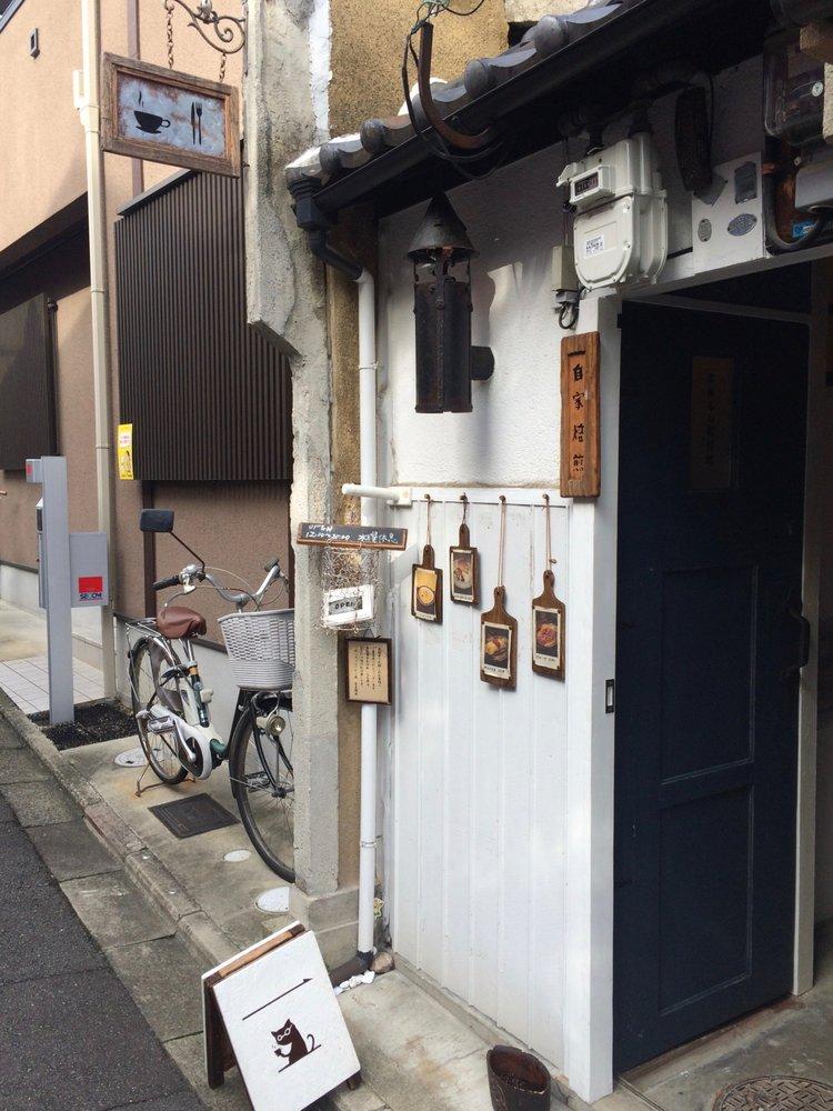 Entotsu Kohisha