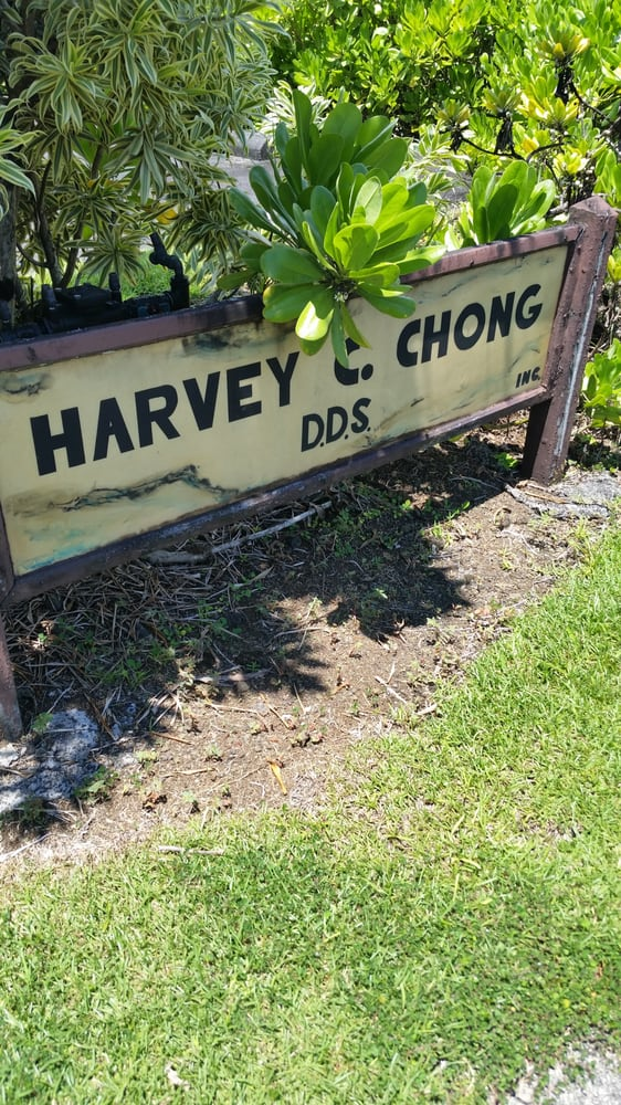 Chong Harvey C Jr DDS - General Dentistry - 1526 Kilauea Ave, Hilo ...