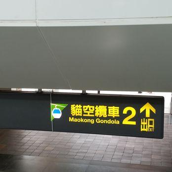 Maokong Gondola - Taipei Zoo Station - 2019 All You Need to