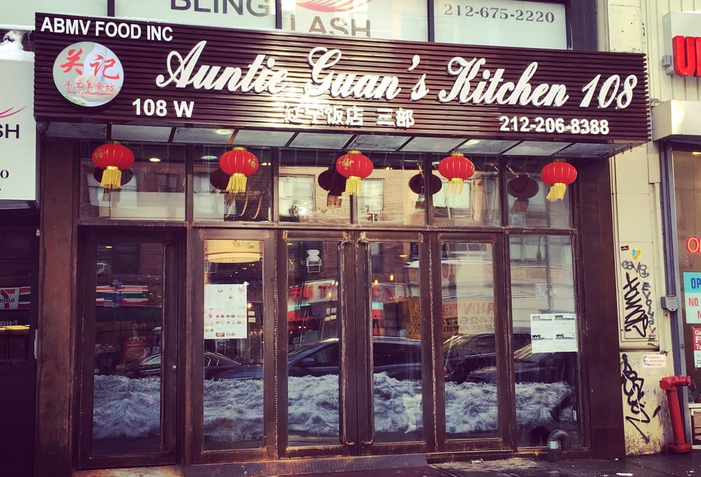 Auntie Guan S Kitchen Menu