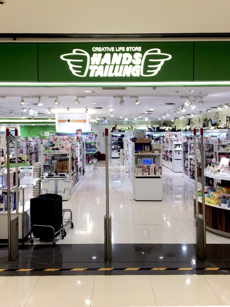 Hands Tailung - Cosmetics & Beauty Supply - 北平西路3號