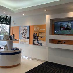 iTalkBB Irvine store - Telecommunications - 5414-D Walnut