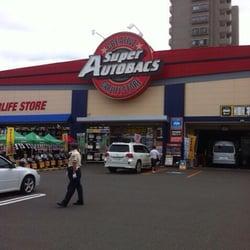 the best 10 auto parts supplies in sapporo 北海道 japan last