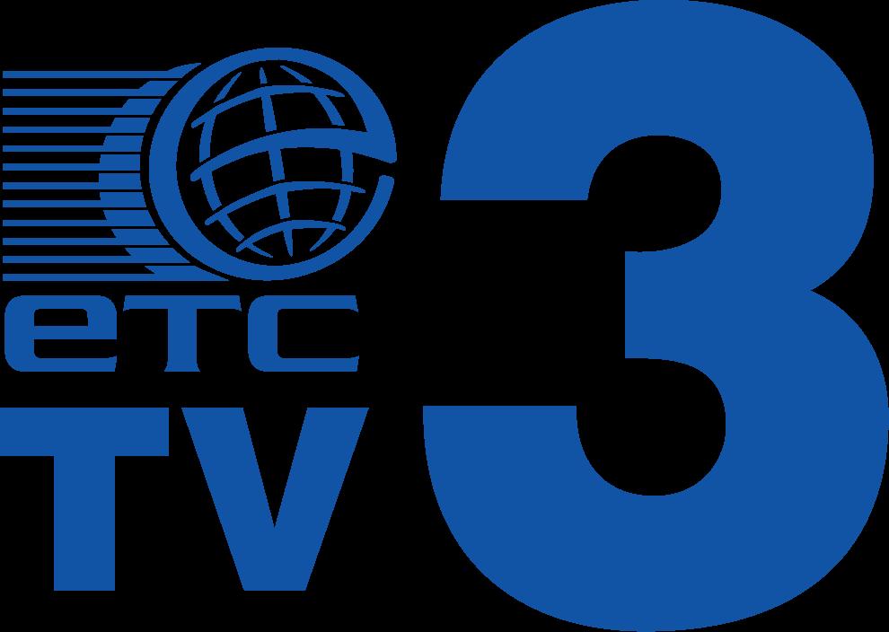ETC Communications