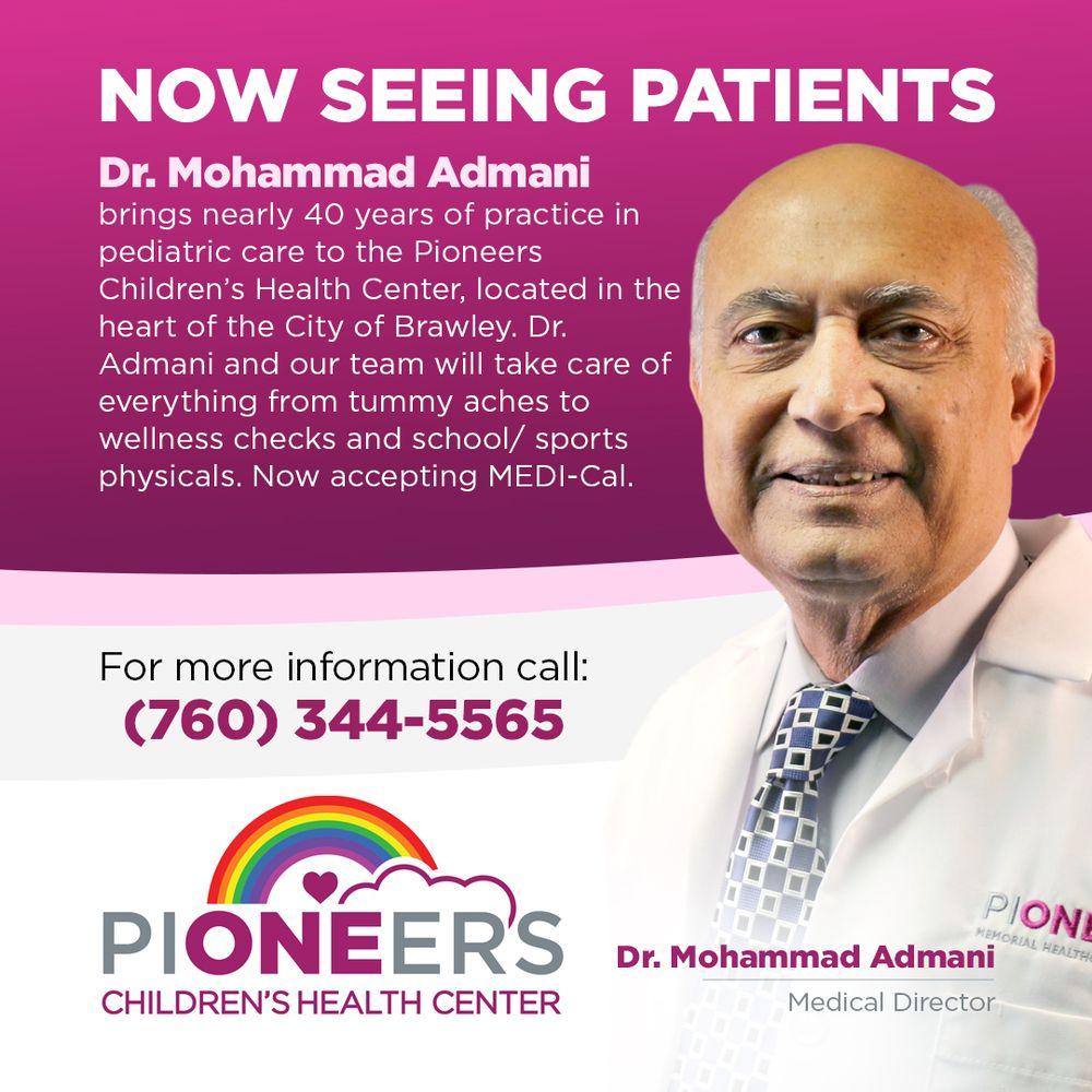 Pioneers Memorial Healthcare District: 207 W Legion Rd, Brawley, CA