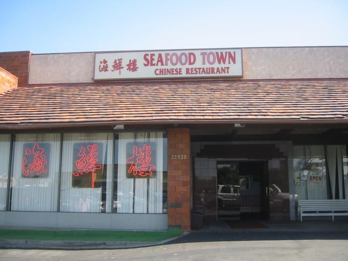 Seafood Town Chinese Restaurant Torrance Ca