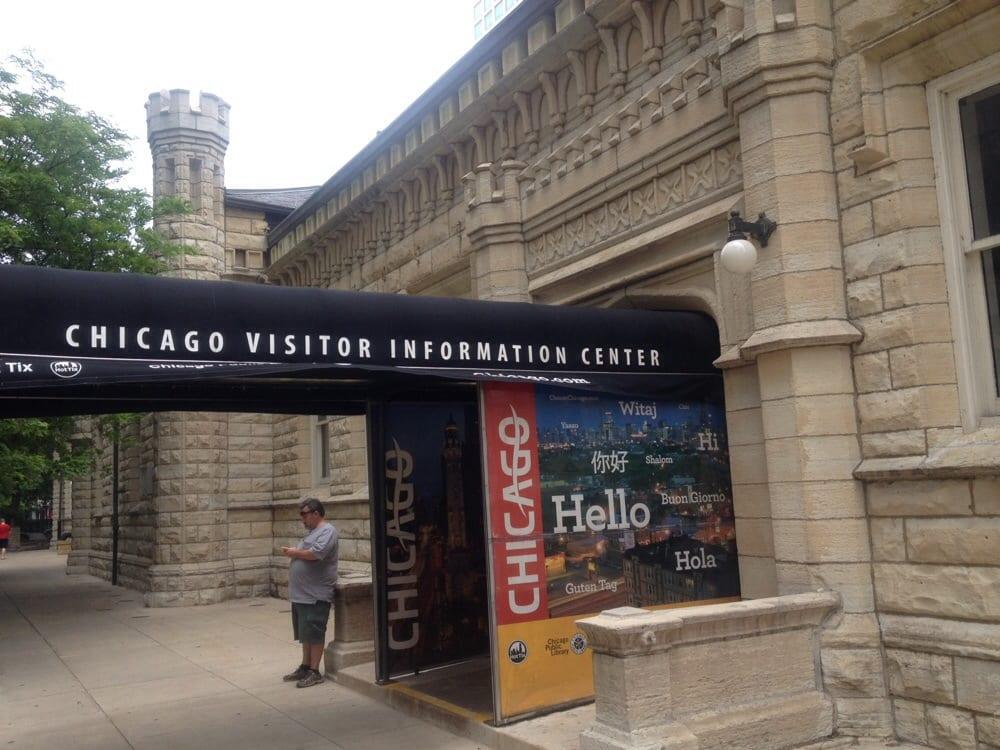 Chicago Waterworks Visitor Center