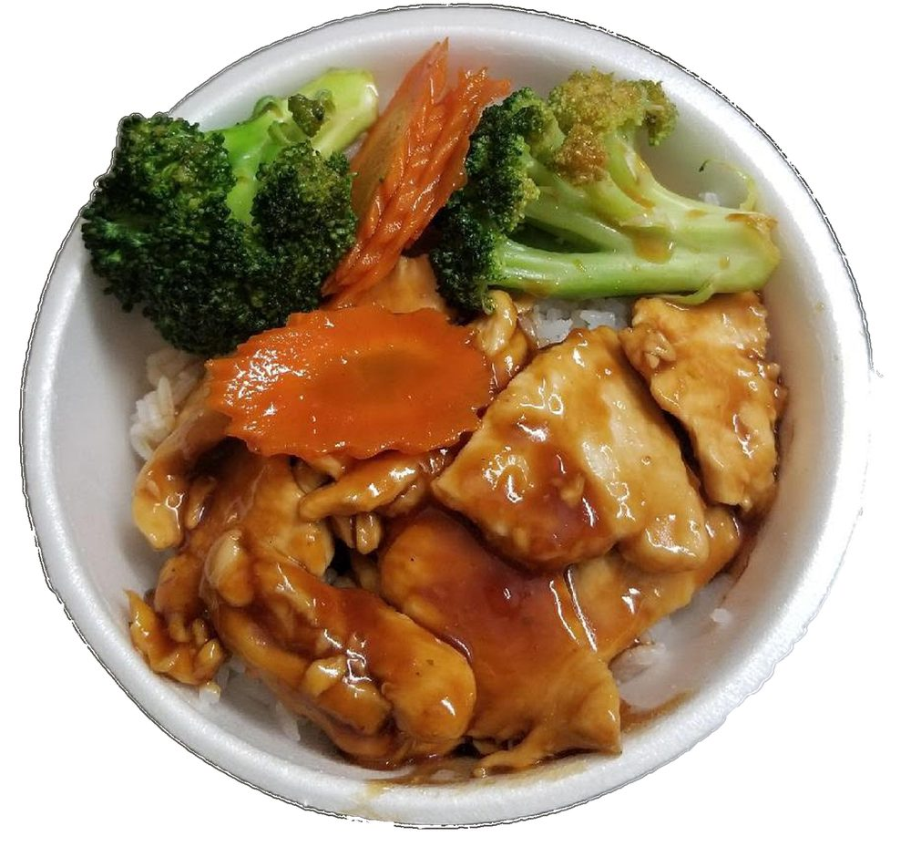 Teriyaki chicken bowl w rice yelp for Aiyara thai cuisine