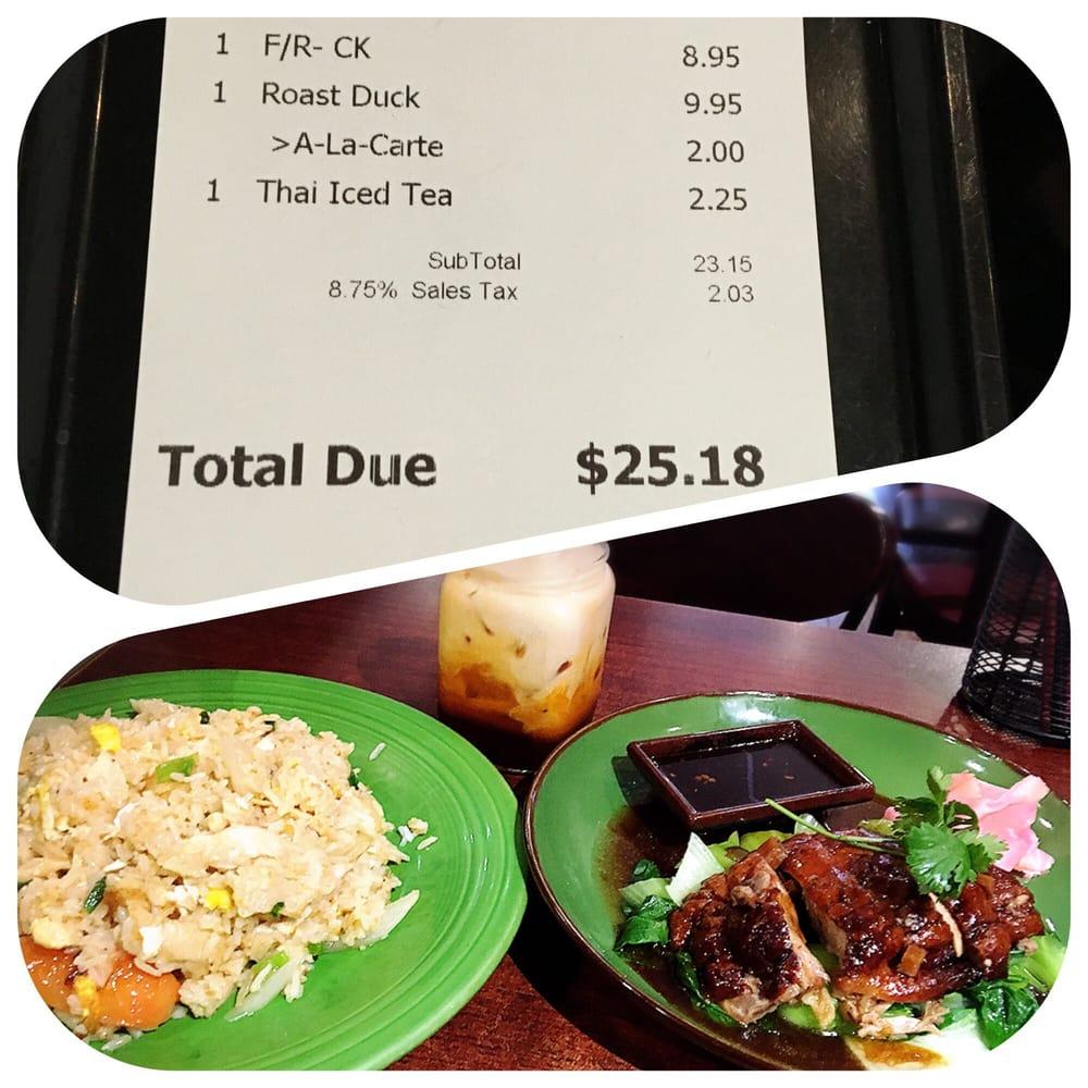 Thai fried rice chicken roast duck la carte thai Cuisine a la carte