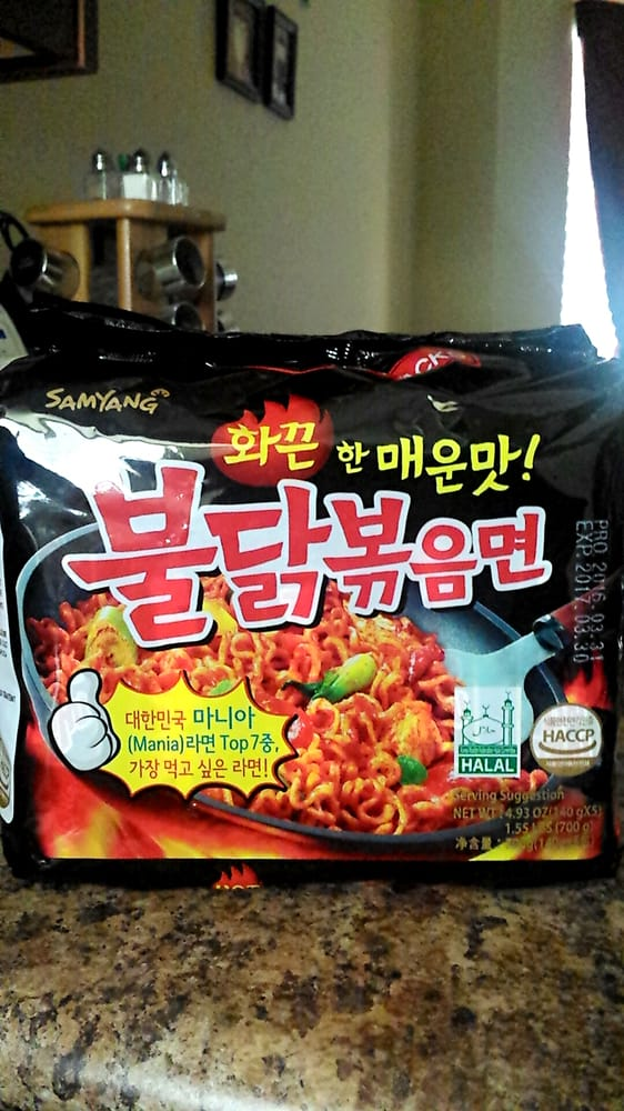 fire noodle challenge how to cook