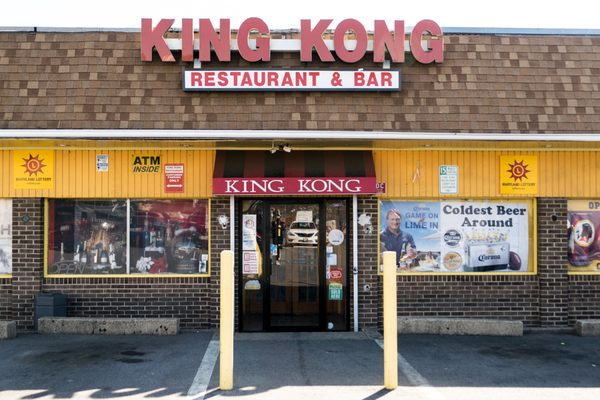 King Kong Restaurant Order Online 14 Photos 27 Reviews