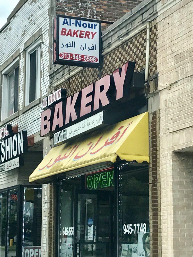A-Al Nour Bakery: 13738 W Warren Ave, Dearborn, MI