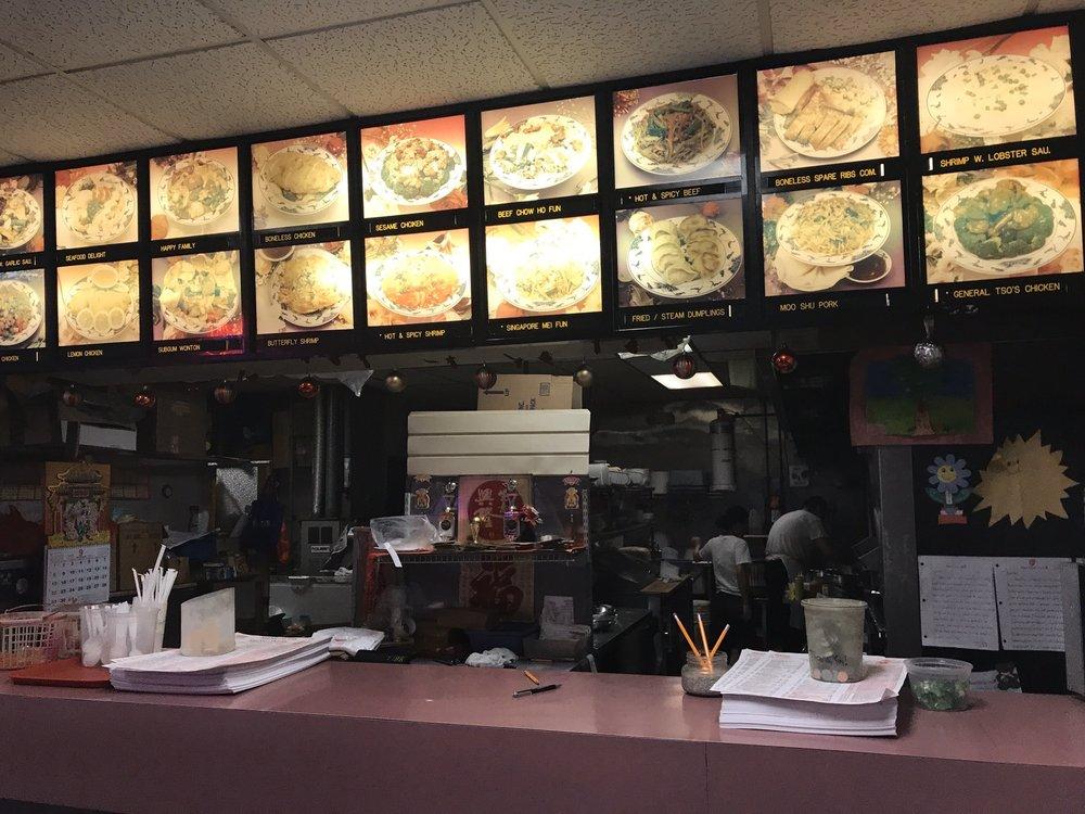 Ming Wok Li: 9 Simmons Plz W, Saugerties, NY