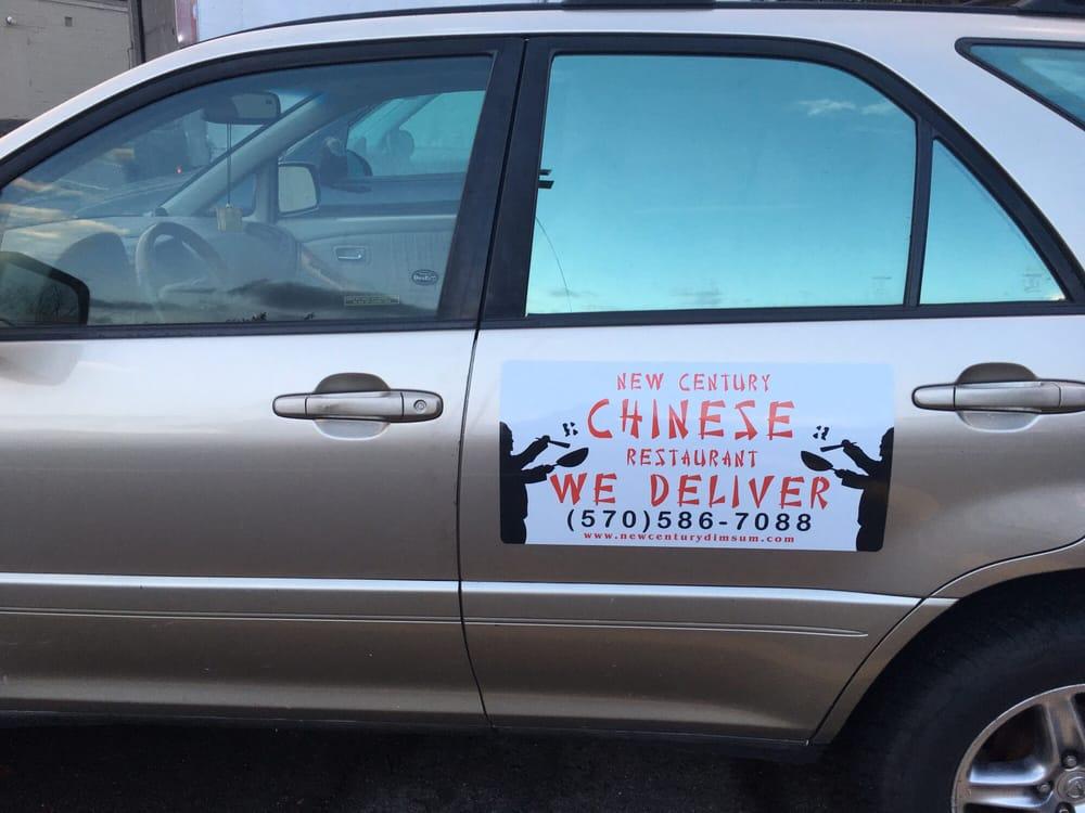 New Century Chinese Restaurant Clarks Summit Pa