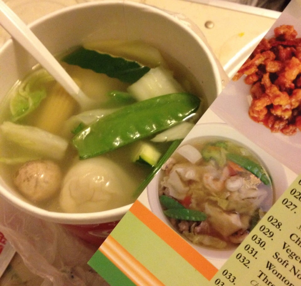 Awwnot the same fyi next time order wor wonton soup for Mandarin kitchen torrance
