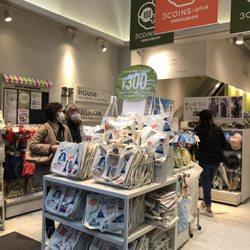 Photo de 3Coins難波ウォーク店 , 大阪市 中央区,